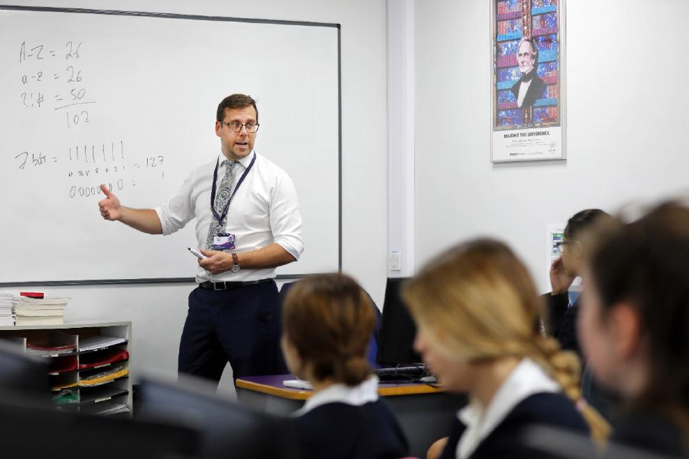 Computer-science-teacher-vacancy